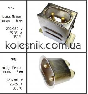Разъем 2-х контактный 10/16A, 250V
