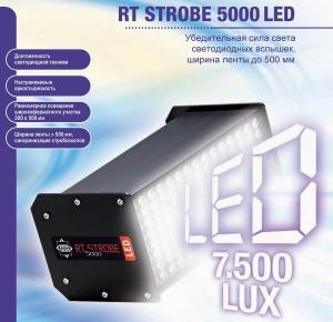 Стробоскоп RT STROBE 5000 LED 500мм