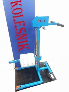 Тележка-подъёмник для перемещения рулонов