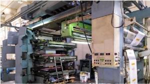 Флексопечатная автономная машина CMF